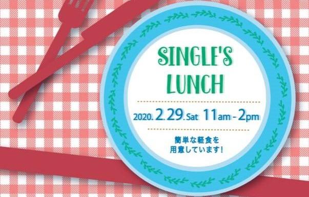 【紹介】2/29(土)仙台Single's Lunch