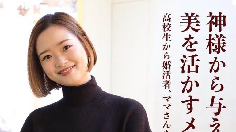 【8/25(水)】メイク講座(女性向け)